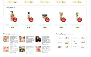 Krijim Website (soldi homepage)