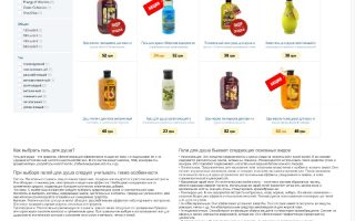 Krijim Website (soldi category)