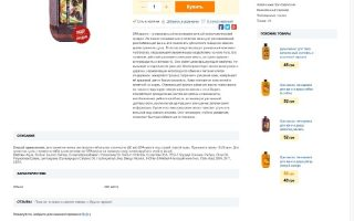Krijim Website (soldi item)