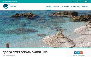 www.adriatravel.al